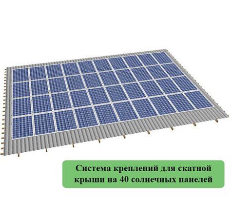 Трекер для солнечных панелей . Solar Service