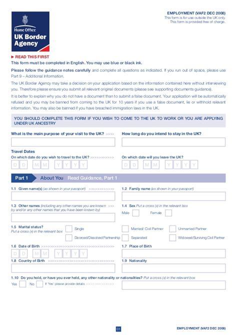 Sample Employment Verification Letter Template 0 Comments