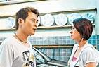 玷污了全台女艺人的「TVB御用强奸犯」又出动! 但原来他以前竟是儿童节目主持人, 小朋友都爱惨的天翔哥哥!