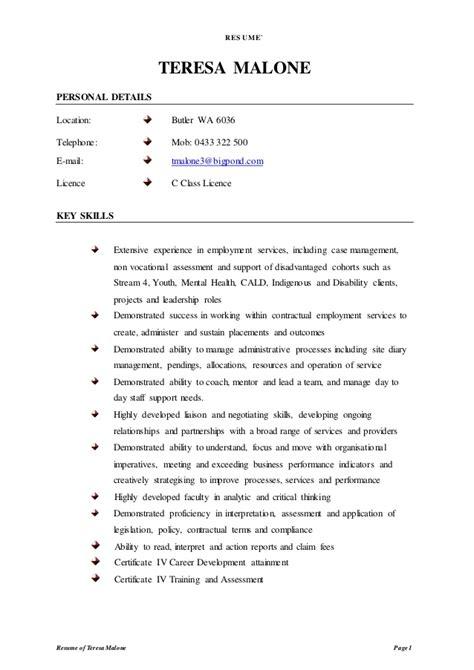 Teresa Resume by Malone Teresa Linked In Resume 2015