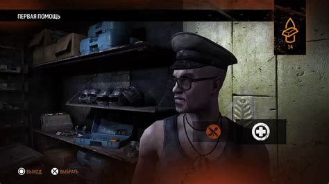 Metro 2033 Redux Ps4 Часть 2 Youtube