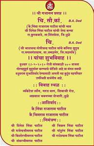 wedding and jewellery wedding invitations lagna patrika With wedding invitations format in marathi