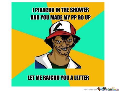 Ash Meme - pokemon memes dat ash www pixshark com images galleries with a bite