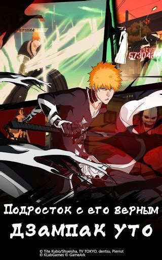 bleach mobile   apk  android