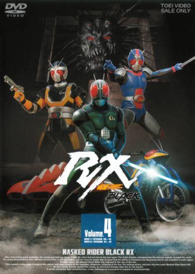 kamen rider black rx vol 04 s s dvd s