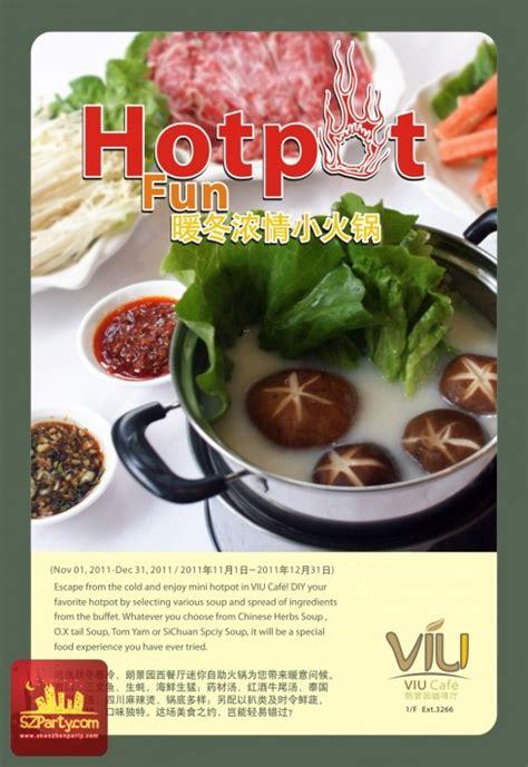 hot pot fun  holiday inn shenzhen donghua  nanshan