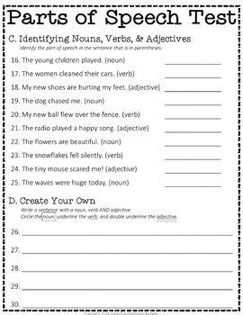 parts of speech test identifying nouns verbs adjectives quiz