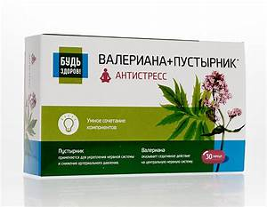 Эко слим eco slim таблетки для похудения отзывы