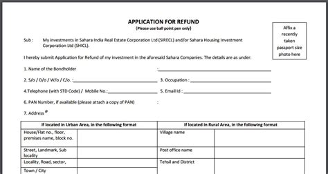 Sahara Refund Form SEBI | Application Form English Hindi ...