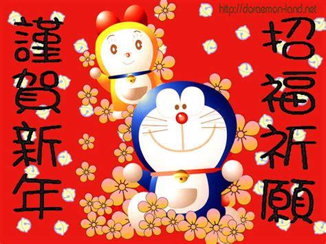 doraemon wallpaper zerochan anime image board
