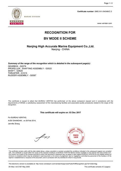 bureau veritas russia certificates ngc marine nanjing high accurate marine