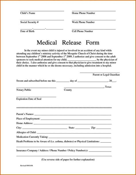 medical release form template  children