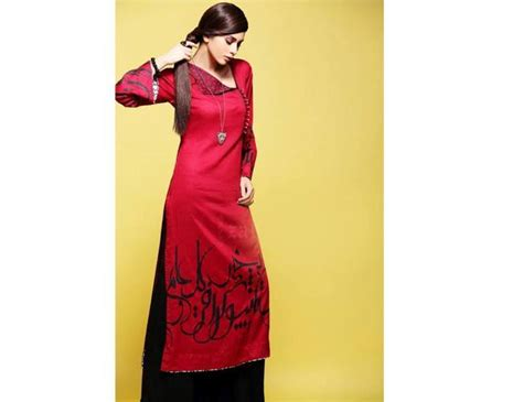 Boat Neck Designs For Dress Materials by 30 Salwar Kameez Neck Designs