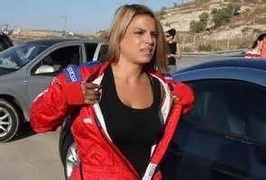 auto insurance nj: Moss British Woman Race Driver