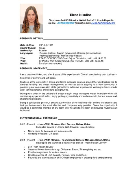 Preparing A Resume For A Fair by How To Prepare A Resume For A Fair Letter Of Intent To