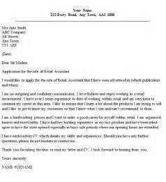 retail assistant cover letter exle icover org uk