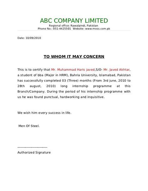abc company limited regional office rawalpindi pakistan