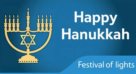 when do you light the menorah 2016 happy hanukkah our tesco