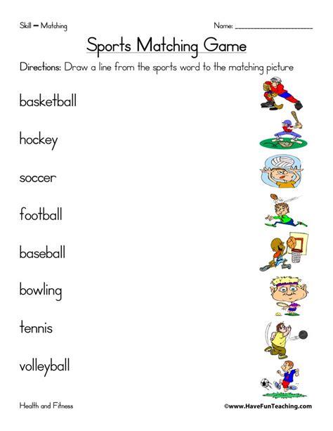sports matching worksheet teaching