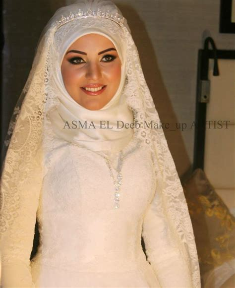 egyptian muslim bride wedding gown pinterest muslim