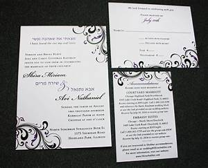 purple black swirls with hebrew writing jewish wedding With cheap jewish wedding invitations