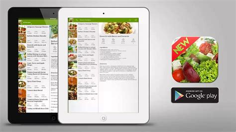 application android cuisine and healthy food recipes android application