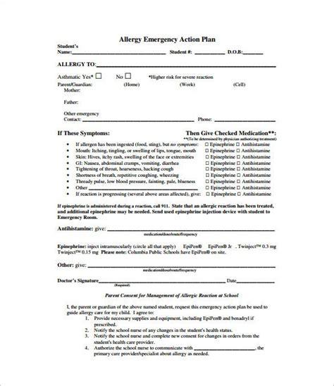 allergy action plan templates