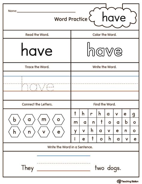 high frequency word have printable worksheet myteachingstation com
