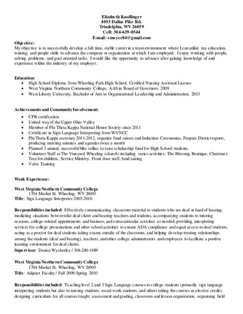 Oilfield Resume Skills by Picture Suggestion For Resume Tips For Oilfield
