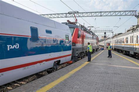 Российские железные дороги. — вконтакте