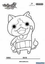 Coloring Yokai Kai Yo Anime Panda Printable Youkai Gonintendo Splatoon Manga Colouring Birthday Mario Galaxy Games Getcolorings Sheets Jibanyan Nintendo sketch template