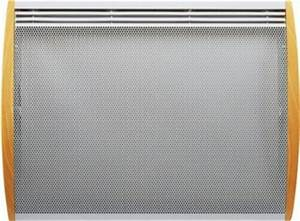 Prix Radiateur Aterno 1500w : radiateur rayonnant sauter 1500w ~ Dailycaller-alerts.com Idées de Décoration