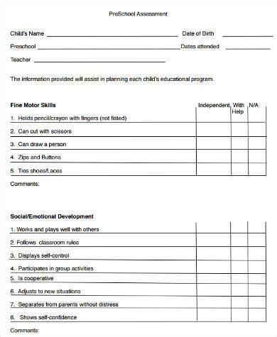 sample preschool assessment forms 8 free documents in 437 | Free Preschool Assessment Form
