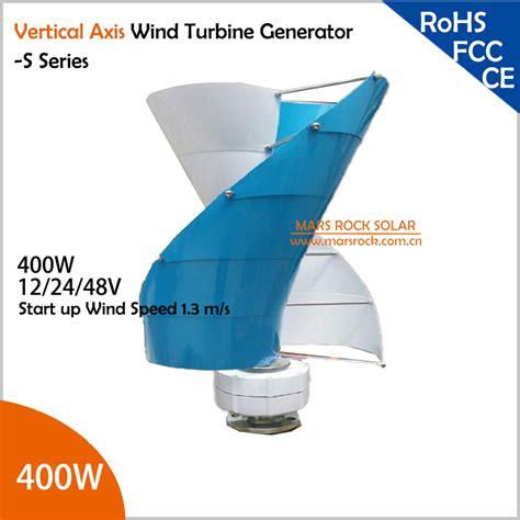 Ветрогенератор китай ветрогенератор каталог продукции сделано в китае