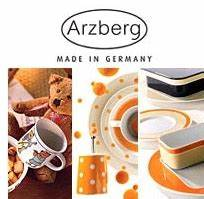 Kahla Porzellan Alte Serien : arzberg porzellan porzellan outlet porzellan online ~ Michelbontemps.com Haus und Dekorationen