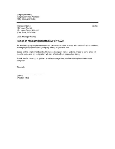 Retirement Letter From Employer To Employee Template by In Addition To Stunning Sle Retirement Letter