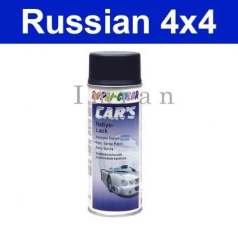 lada spray spare parts for lada niva 4 x 4 car color car paint