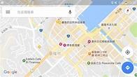 電腦玩物最新文章 [實測教學] Google 地圖星號儲存地點終於可以自訂分類清單! @ 網路精華實用文章 :: 痞客邦