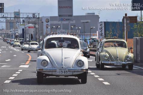 volkswagen japan report 32nd caluizawa caravan 2017 vw web news