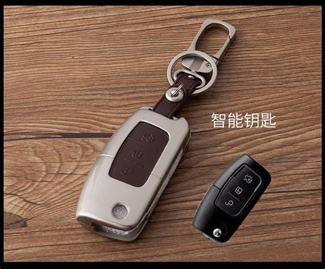 Genuine Leather Car Key Case Fob Cover Fits For Ford