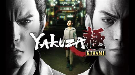 yakuza kiwami full version   frontline gaming