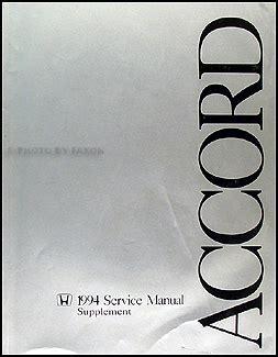 best car repair manuals 1994 honda accord auto manual 1994 honda accord coupe wagon service manual supplement original