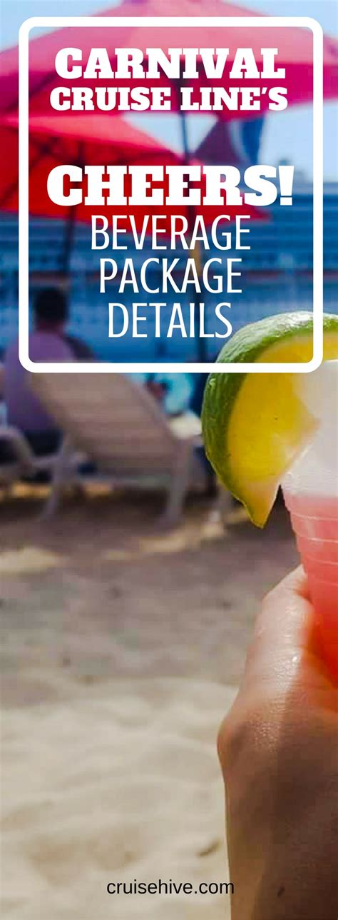 Carnival Cruise Lineu2019s CHEERS! Beverage Package Details