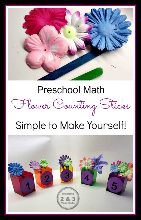 Count the Flowers Spring Math Activity for Preschoolers ...