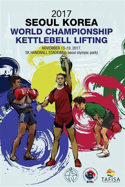 kettlebell lifting championship championships girevik iukl soon coming hosted korea south