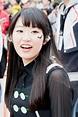 Nao Tōyama - Wikipedia