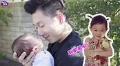【4年前】李小鵬一家為二胎慶滿月 李安琪:我的心滿滿的 - YouTube