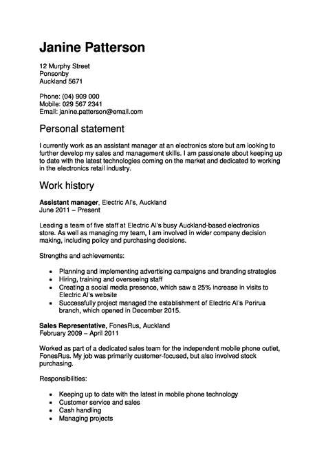 cv template  zealand  cv template internship resume resume profile examples teaching