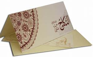 traditional muslim nikah invitation sqdl5 gbp085 With traditional muslim wedding invitations