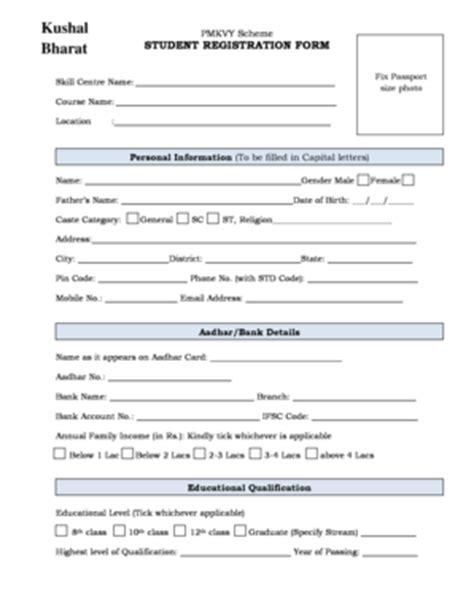 registration form format pdf pmkvy student registration online fill online printable